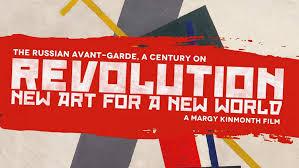 Still from Revolution: New Art for a New World