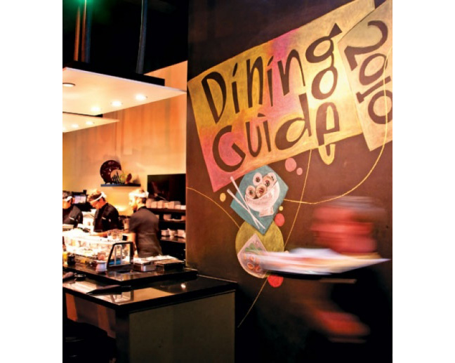 City Weekly Dining Guide 2010